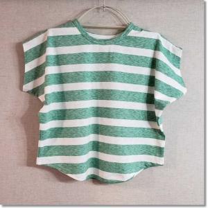 子供用のドルマン半袖T
