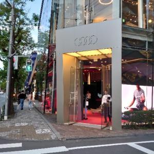 Audi House of Progress Tokyo (東京都港区)