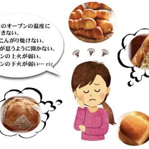 魔法の銅板の効果と使い方は?パンが美味しく焼けると評判の口コミも紹介