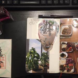「メガモリ千年ノート」講座でバニラと一緒にハッピーな1月を過ごしませんか?
