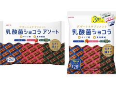 乳酸菌ショコラ 3種アソートパック
