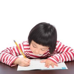 宿題しない子供は放置していいの?宿題する意味から考えよう!