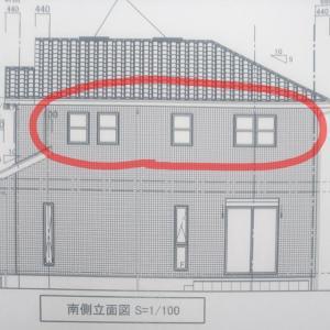 図面と窓の形が違ってた❗❗❗~最終確認は型番と画像も確認必須~