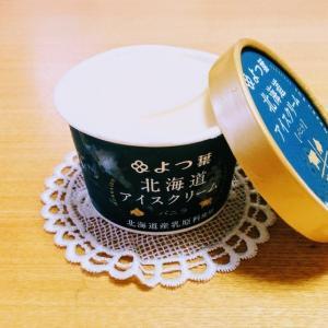 よつ葉 北海道アイスクリーム【バニラ】