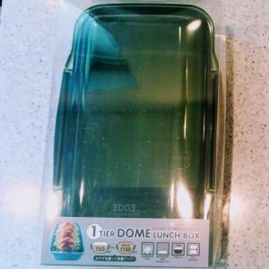 ドーム型お弁当箱