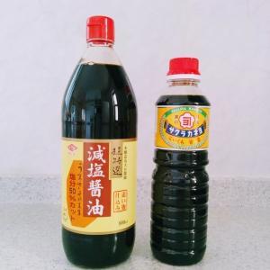 2種のお醤油