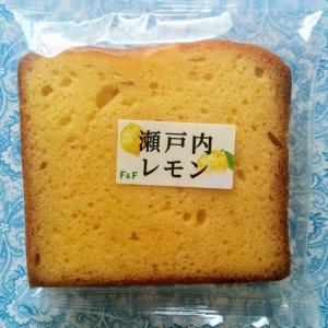 F&F 瀬戸内レモンパウンドケーキ