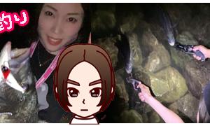 【黒鯛】みんなでナイトチニングゲーム☆①