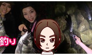 【黒鯛】みんなでナイトチニングゲーム☆②