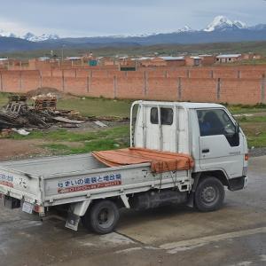 2018年ペルー・ボリビア旅行記 第29回 謎の日本語が書かれた車が走るボリビアの首都ラパスへ
