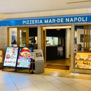 「ピッツェリア マルデナポリ」で、イタリアな気分を