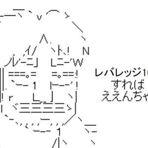 bybit賭博黙示録 第二話「誘惑」