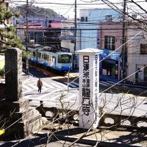 江ノ電 龍ノ口刑場跡