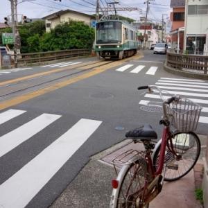 江ノ電 神戸橋辺り