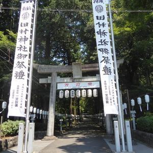 最強の厄除け神社(滋賀県甲賀市 田村神社)