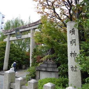 羽生結弦選手も来てる神社(京都府 清明神社)