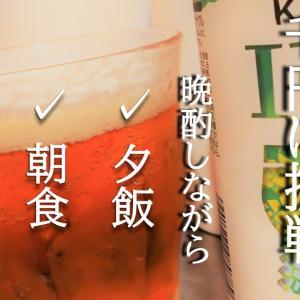 【4人分の食費】1日1,000円に減らしてみる!/③  節約献立/お弁当