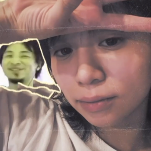 高木紗友希がインスタで謎のひろゆきアピールしてるけどどういう意味?