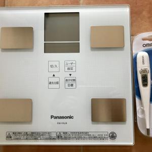新しい体重計 / 体温計