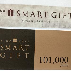 10万円のギフトカタログが届く…(初めて見ました;)
