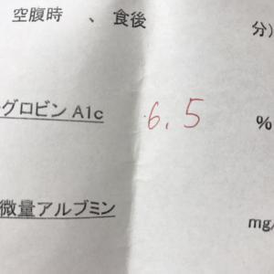 定期受診(糖尿病が悪化する…)