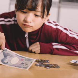 お金が無くなる人に共通する言葉