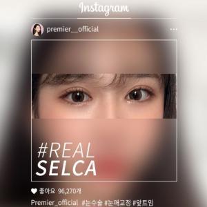 韓国一の人気を誇るプレミア整形外科!その理由とは一体!?