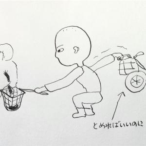 斬新な犬糞処理をする男性