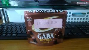 GABAの摂り過ぎはどうなのか