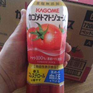 GABA入りトマトジュース続けてます