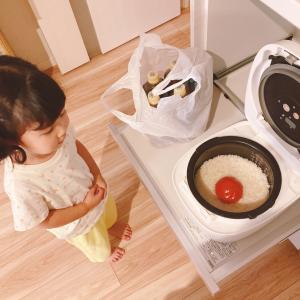 トマトの炊き込みごはんレシピと週末のムスメ