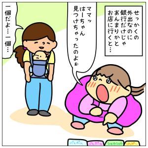 夏休みもバスボール☆【後編】