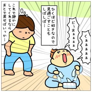 とーくんの知恵☆
