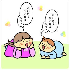 2人のおしゃべり☆