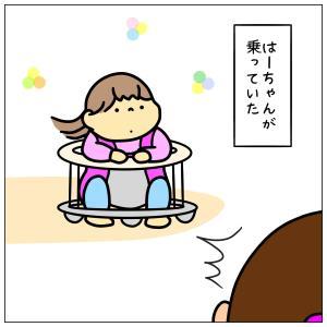 もう1人の赤ちゃん☆