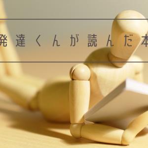 【ほん】言葉図鑑