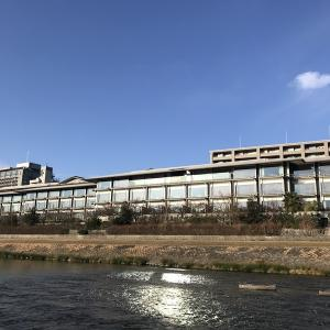 ザ・リッツ・カールトン京都に泊まってきました!プラチナステータス満喫です!The Ritz-Carlton Kyoto