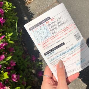 【TOEIC】6/20受験記録🌼