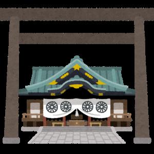 願いがよく叶う神社と叶わない神社の違い