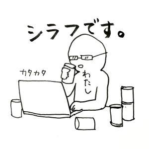 断酒45日目「ノンアル中」