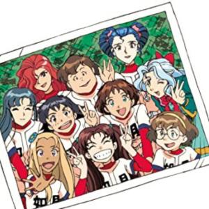 おすすめしたいアニメはたくさんあるよ! その34「プリンセスナイン 如月女子高野球部」☆☆☆☆☆