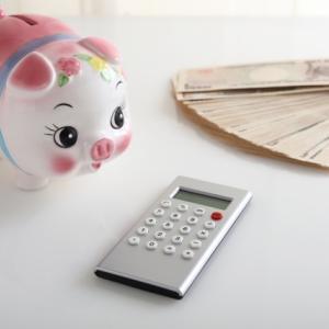 2021/9/17 A銀行カードローン繰上返済