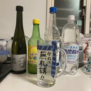 【モクテル】ノンアルジンフィズ【カクテルテクニックの集大成】