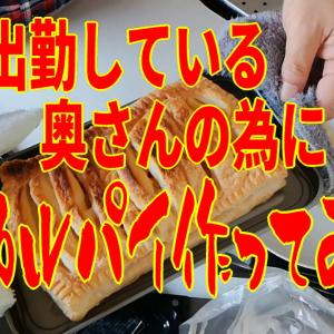 奥様への感謝 第弐弾!