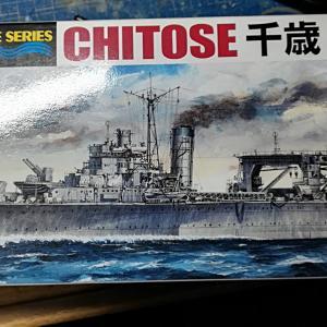 初めての艦船にチャレンジ!