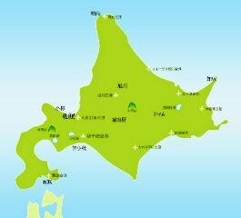 北海道で温泉と肉
