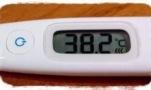 ワクチン2回目(ファイザー)、接種翌日夜に発熱する