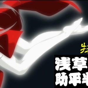 綾乃ちゃん騒動20