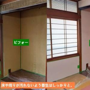 砂壁の壁紙貼り方下地処理でざらざら砂壁でも張り替えdiy可能です!