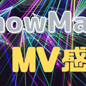 SnowMan「HELLO HELLO」MV感想